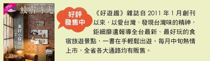 http://funpaper.xinmedia.com/XinIssue.aspx