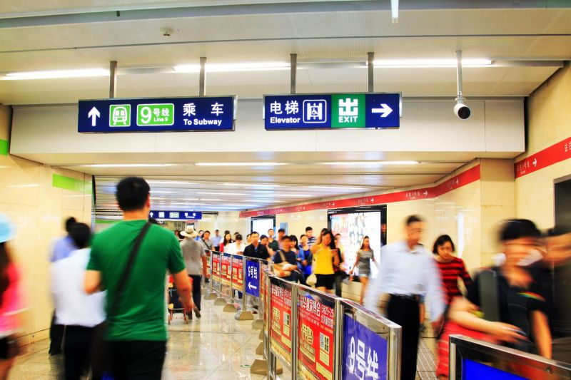 北京地鐵站  (圖片來源 欣傳媒)