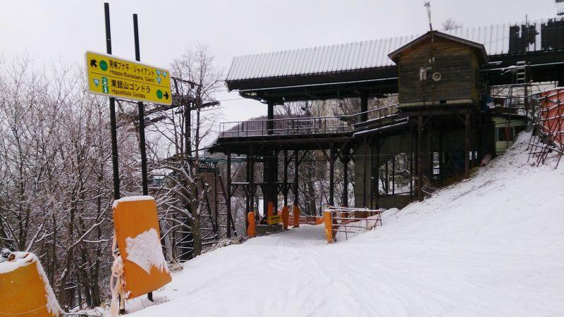 發哺四人纜車,下面是通往Gondola的聯絡道。(photo by 阿福)