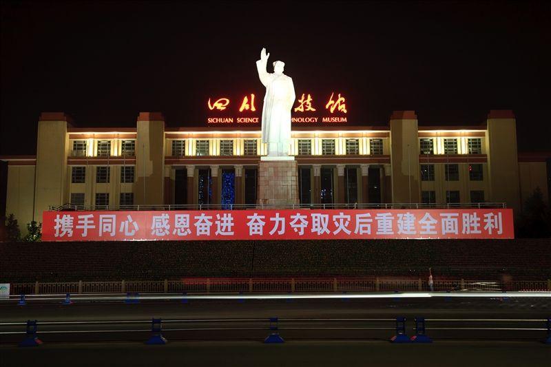 正對著天府廣場、四川科技館前方,1969年豎立的毛澤東主席雕像,就位於整座城市的圓心位置,舉著右手似乎正在歡迎著所有遊客的到來。(Photo/成都官網)