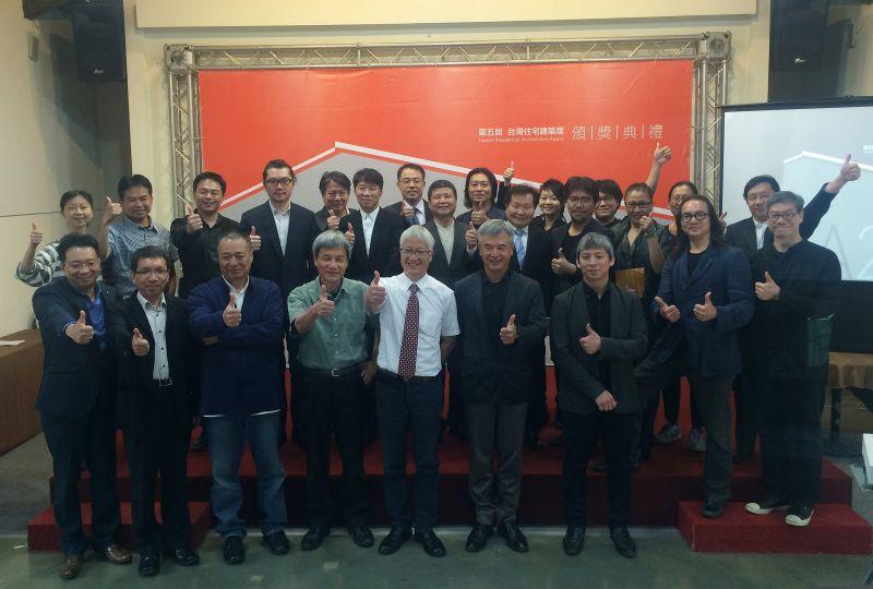 第五屆台灣住宅建築獎評審、得獎者及主辦單位大合照;攝影:吳宜晏