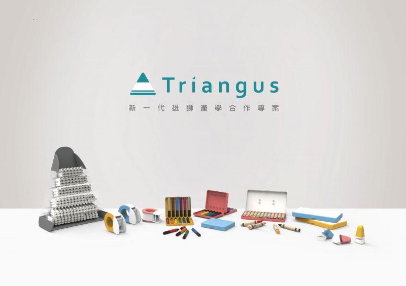 雄獅_Triangus膠帶台_明志科大工業設計;圖片提供/台灣創意設計中心