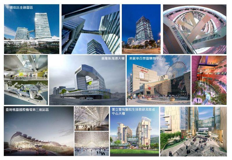 宗邁建築師事務所重要作品圖集;圖片提供/國立臺灣科技大學設計學院