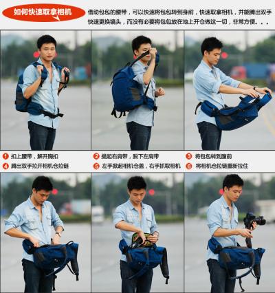 目前有不少新款的相機包開始有了「後開」的設計 圖/翻攝自淘寶網