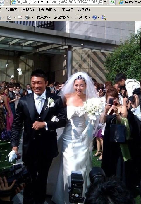 結婚 田中 聖