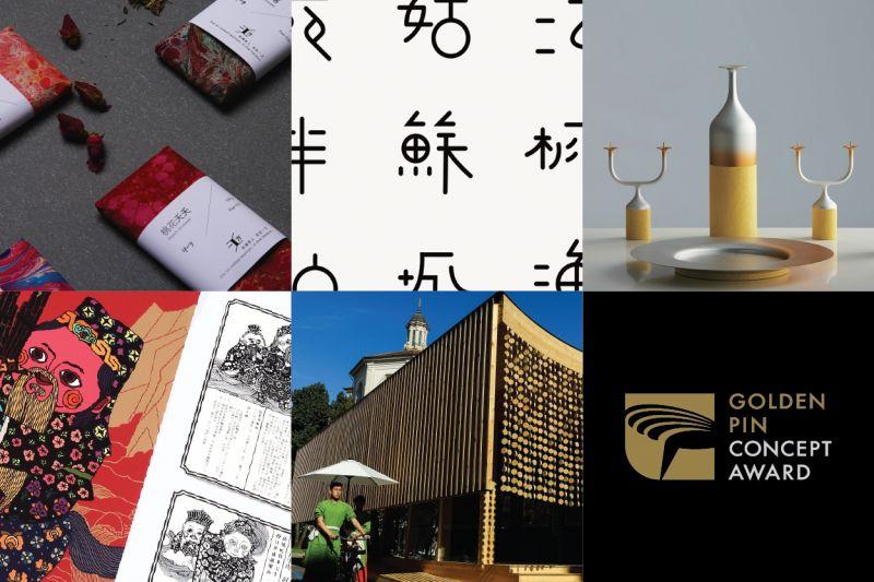 圖片提供/台灣創意設計中心