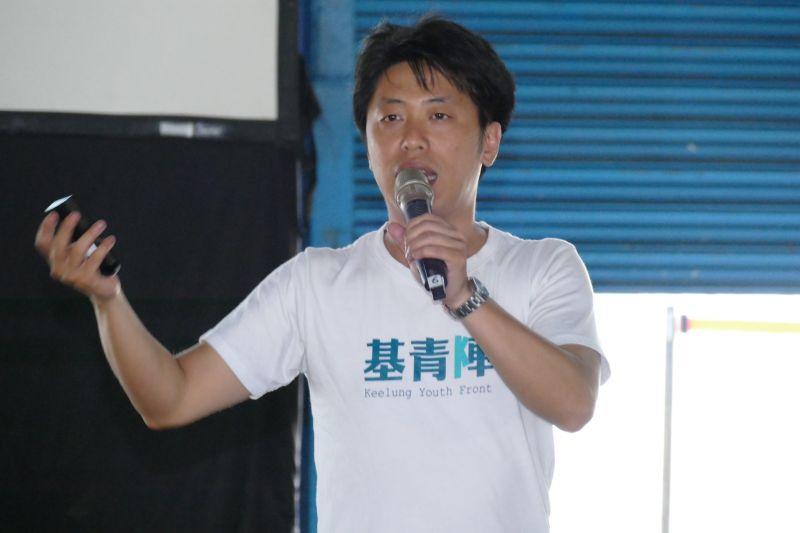 基隆青年陣線張之豪;攝影/蘇國輝