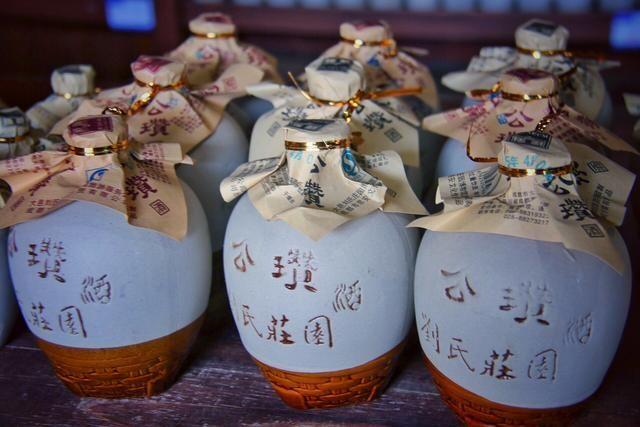 劉公瓚酒(圖片來源:一蟹走田涯http://bit.ly/2aX8tnk)