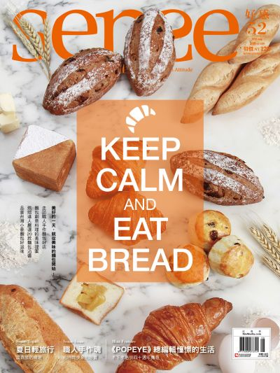 SENSE NO.52《KEEP CALM AND EAT BREAD》