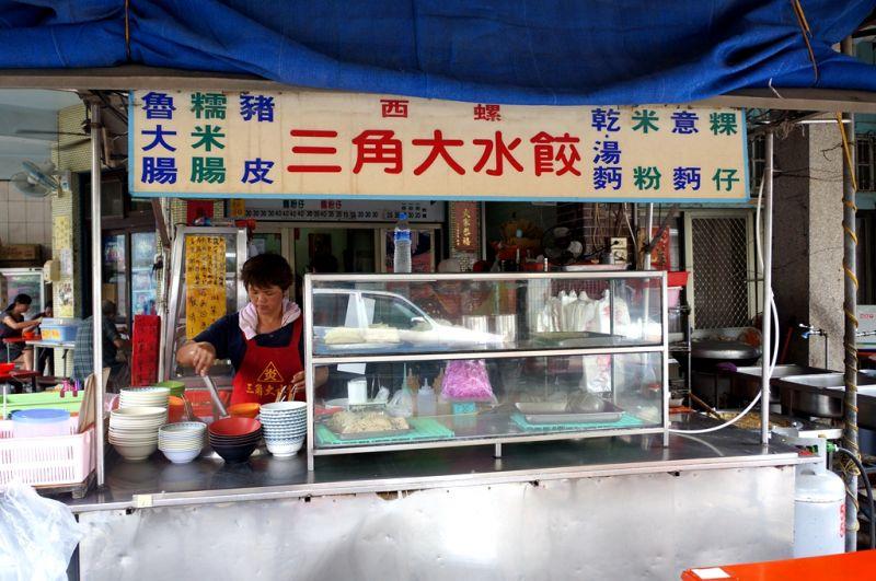三角大水餃為在地的人氣料理。(Sheila Hsu攝影)