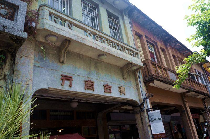 廣合商行是西螺昔日相當具有代表性的商行。(Sheila Hsu攝影)