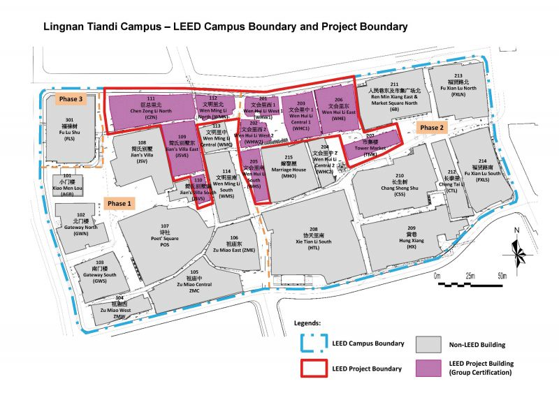 LEED認證範圍中共包含30棟歷史建築;圖片提供 / Arup