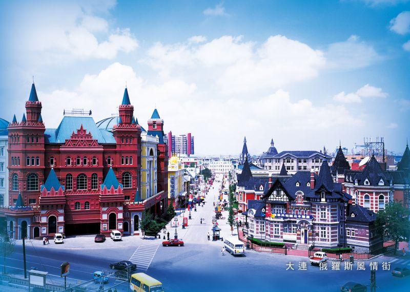 東北許多街頭充滿異國色彩,圖為大連俄羅斯風情街。