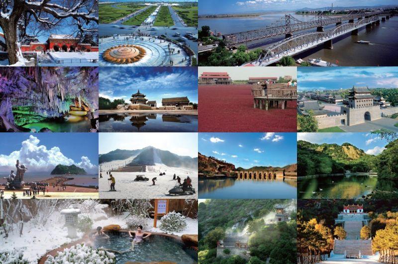 豐富的東北四季旅遊皆有趣。(圖為遼寧省景點)