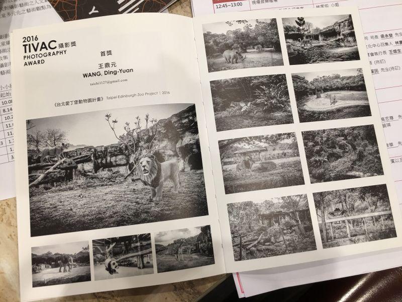 TIVAC攝影獎首獎王鼎元《台北愛丁堡動物園計畫》/翻攝自展覽手冊