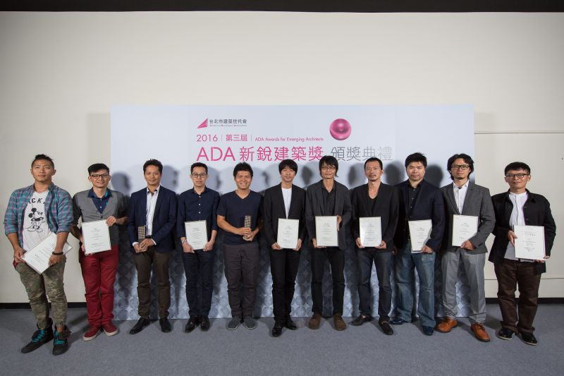 第三屆ADA新銳建築獎九組獲獎者合影;圖片提供:忠泰建築文化藝術基金會