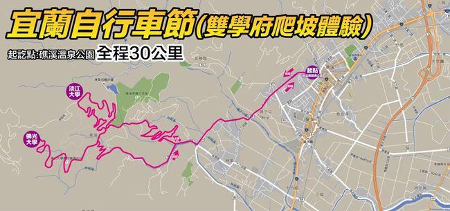 「破風登山爬坡挑戰體驗」路線圖。(翻攝自活動簡章)