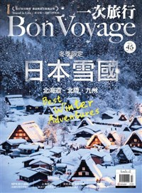 冬季限定.日本雪國之旅